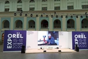 Выставка в Москве 2020г