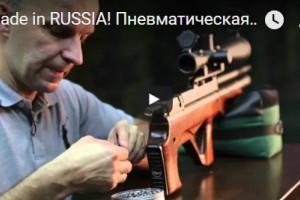 Видеообзор винтовки EDgun Матадор R3M