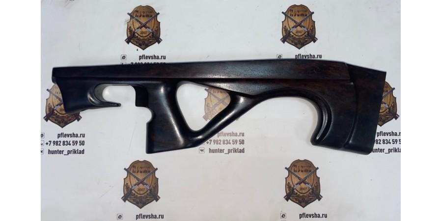 Ложе для винтовке Леля 2.0