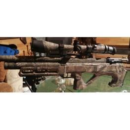 Пневматическая винтовка EDgun Матадор R5M cтандарт (5.5мм)