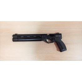 Пистолет Корсар 240мм