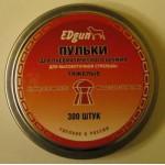 JSB Diabolo KING EXACT HEAVY cal.25 (6.35 мм) 2.2 г (300 шт.)