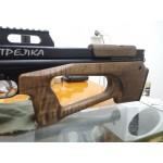 "Стрелка, компоновка ""коротыш"", калибр 6.35 мм (.25)"